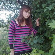 Злата Владимировна, 25, г.Саракташ