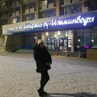 Динара, 37 лет, Лев, Казань