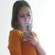 Даша, 18, г.Череповец