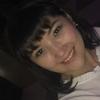 Гульзат, 35, г.Алматы́
