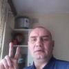 Виктор, 41, г.Улан-Удэ