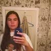 Zach Love, 23, г.Вайлдвуд