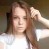 Алина, 21, г.Киров
