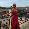 Людмила, 35, г.Москва