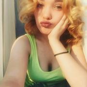 Анна, 18, г.Архангельск