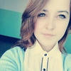 Татьяна, 17, г.Маслянино