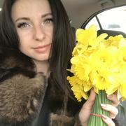 Александра, 29 лет, Весы