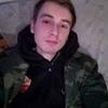 Artyom, 21, Bykovo