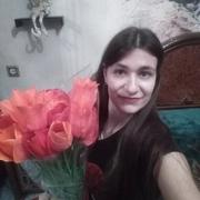 Златислава, 25, г.Таганрог