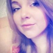 Олеся, 28, г.Чусовой