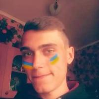 Макс, 24 года, Телец, Киев