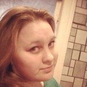 Мария Вебер, 24, г.Ярославль