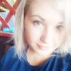 Кристина, 25, г.Витебск