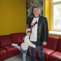 Сергей, 40 лет, Водолей, Макеевка