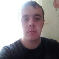 Александр, 28 лет, Близнецы, Новосибирск