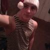 Игорь, 20, Мелітополь