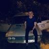 Иван, 21, г.Лесозаводск