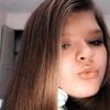 Ariana, 30, г.Луисвилл