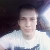 Стас, 23, г.Санкт-Петербург