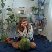 Начать знакомство с пользователем Ирина 41 год (Рыбы) в Каменке-Днепровской