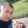 Назар, 31, г.Львов