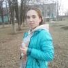 Виктория, 20, г.Днепр