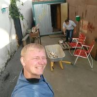 Максим, 33 года, Телец, Химки