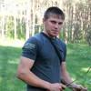 Grushka, 29, Vovchansk