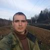 Себастьян Перейра, 33, г.Сергиев Посад