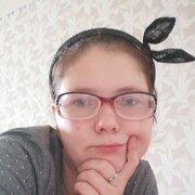 Ольга, 24, г.Мурманск