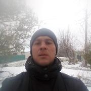 Евгений 20 Мариуполь