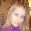 Екатерина, 29, г.Березники