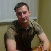 Виталий 31 Донецк