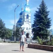 Михаил 32 года (Козерог) Константиновка