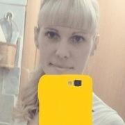 Ксения, 32, г.Мелеуз