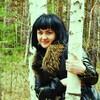 Ирина, 37, г.Лисичанск