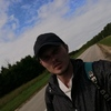 Sergey, 22, Plavsk