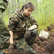 Матвей, 20, г.Петрозаводск