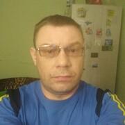 Sergei 44 Магадан