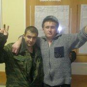 Александр 33 года (Весы) на сайте знакомств Спасска-Рязанского