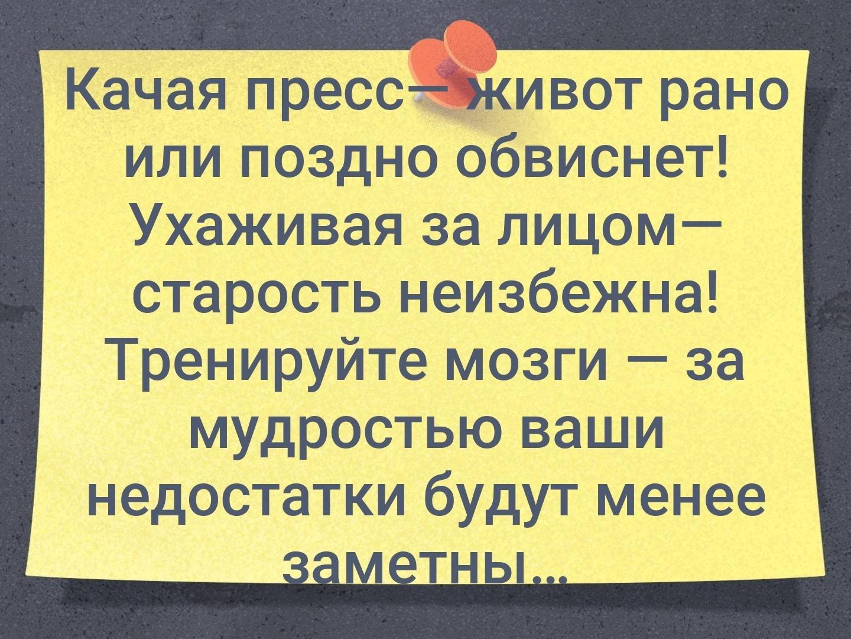 ВРЕМЯ ВАВИЛОНА