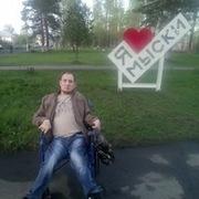 Андрей, 39, г.Мыски