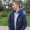 Павел, 21, г.Boston