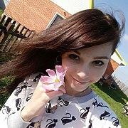 Ирина, 24, г.Саракташ