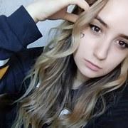 Анастасия, 25, г.Махачкала