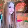 Ксения, 19, г.Бабаево