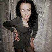 Кристина, 25, г.Экибастуз
