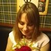 Эльза, 29, г.Магнитогорск