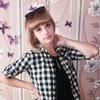 Ирина, 23, г.Климовичи