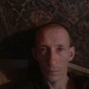 Денис 40 Киев